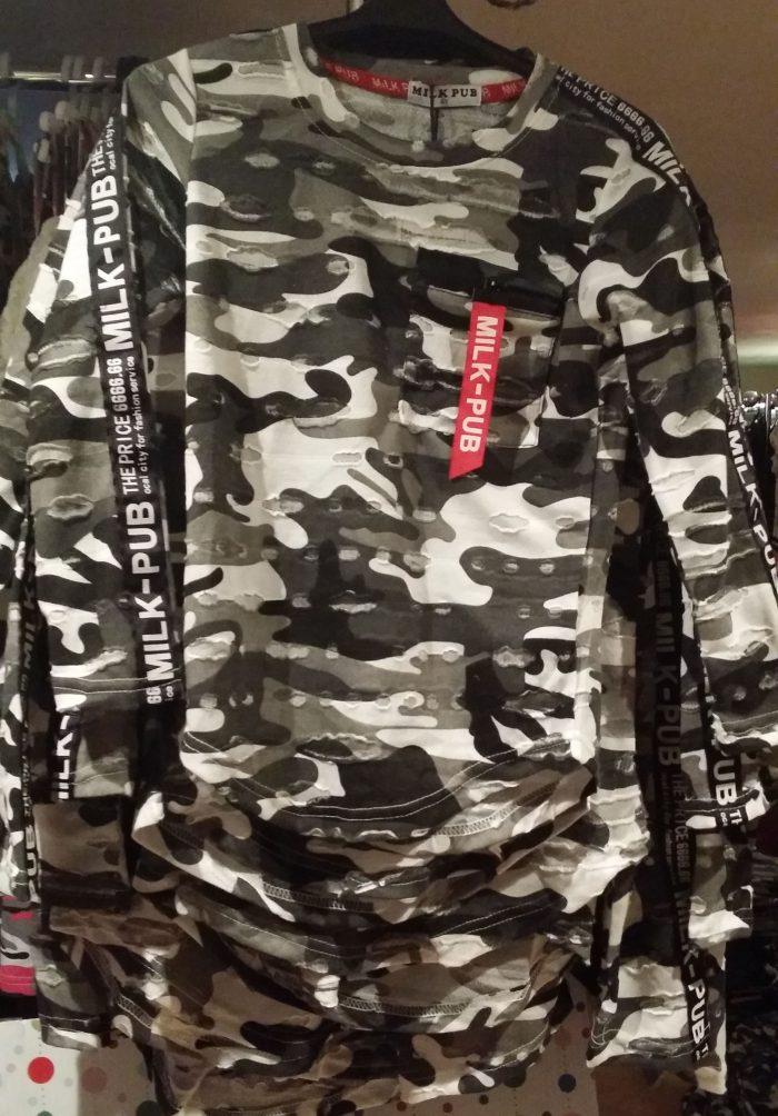army longshirt wit grijs Hip camouflage shirt met rits en band met print Materiaal: 35% katoen 65% polyester - GRATIS VERZENDING - BETAAL VEILIG MET IDEAL - OPHALEN MOGELIJK art.nr. js2010